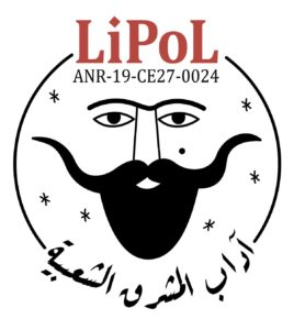 Logo Lipol